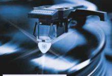 La Tique - Leuchtzeit (DJ Mix)